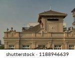 25 dec 2004 zoroastrianism j. d....   Shutterstock . vector #1188946639