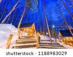 furano  hokkaido  japan winter... | Shutterstock . vector #1188983029