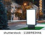 blank illuminated white outdoor ... | Shutterstock . vector #1188983446
