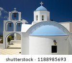 santorini. greece. 08.07.04.... | Shutterstock . vector #1188985693
