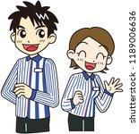 convenience store staff crew  | Shutterstock .eps vector #1189006636