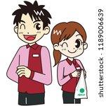 convenience store staff crew  | Shutterstock .eps vector #1189006639