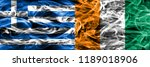 greece vs ivory coast smoke... | Shutterstock . vector #1189018906