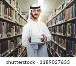 arab student standing in... | Shutterstock . vector #1189027633