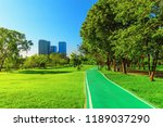 through the park for jogging or ... | Shutterstock . vector #1189037290