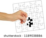 the missing piece of the jigsaw ... | Shutterstock . vector #1189038886