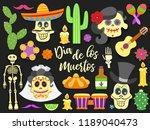 dia de los muertos. day of the... | Shutterstock .eps vector #1189040473