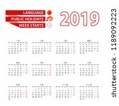 2014 Calendar May Template Free Stock Photo - Public ...