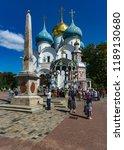 sergiyev posad russia   08 16... | Shutterstock . vector #1189130680
