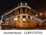 odessa  ukraine   28.12.2017....   Shutterstock . vector #1189170703