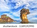 bako national park sarawak... | Shutterstock . vector #1189192990
