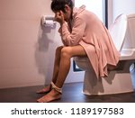 using toilet. woman in bath... | Shutterstock . vector #1189197583