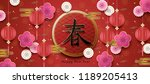 chinese new year design ... | Shutterstock .eps vector #1189205413