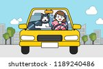 girl who drives with a laugh... | Shutterstock .eps vector #1189240486