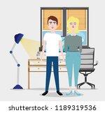 business coworkers cartoons | Shutterstock .eps vector #1189319536