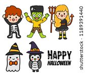 cute cartoon halloween vector. | Shutterstock .eps vector #1189391440
