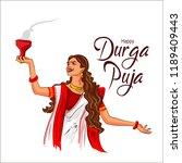 durga puja celebration in west... | Shutterstock .eps vector #1189409443