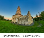 the saint nicolae church from... | Shutterstock . vector #1189412443