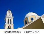 church cupola in a town of... | Shutterstock . vector #118942714