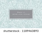 vintage card with rose flowers. ... | Shutterstock .eps vector #1189463893