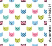 pattern with colorful funny cats | Shutterstock .eps vector #1189468399