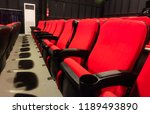 red chair in theater. | Shutterstock . vector #1189493890