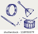 music instruments. doodle style | Shutterstock .eps vector #118950379