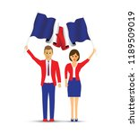france flag waving man and woman | Shutterstock .eps vector #1189509019
