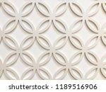 sculptured wood pattern wall... | Shutterstock . vector #1189516906