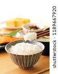 typical japanese breakfast | Shutterstock . vector #1189667920