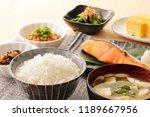 typical japanese breakfast | Shutterstock . vector #1189667956