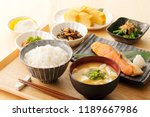 Typical Japanese Breakfast