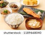 typical japanese breakfast | Shutterstock . vector #1189668040