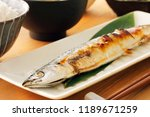 grilled pacific saury | Shutterstock . vector #1189671259