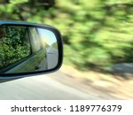 reflection of green trees  road ... | Shutterstock . vector #1189776379
