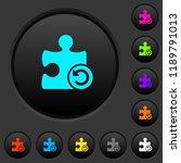 undo plugin changes dark push...   Shutterstock .eps vector #1189791013