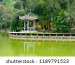 An Ancient Pavilion Near A Lake ...