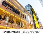 osaka  japan   may 20  2016 ... | Shutterstock . vector #1189797700