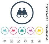 binoculars flat color icons in...   Shutterstock .eps vector #1189858219