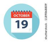 october 19   calendar icon  ... | Shutterstock .eps vector #1189868809