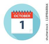 october 1   calendar icon  ... | Shutterstock .eps vector #1189868866