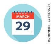 march 29   calendar icon  ... | Shutterstock .eps vector #1189870279