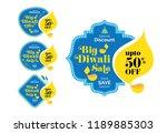 diwali festival offer banner ... | Shutterstock .eps vector #1189885303