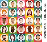 people's faces  set  | Shutterstock .eps vector #1189887853