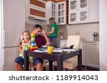happy family   busy father... | Shutterstock . vector #1189914043