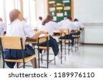 exam for education uniform... | Shutterstock . vector #1189976110