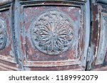 antique forged element in the... | Shutterstock . vector #1189992079