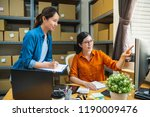 manager in the delivery company ... | Shutterstock . vector #1190009476