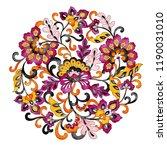 vintage ornate mandala floral... | Shutterstock . vector #1190031010