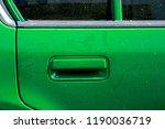 car door handle | Shutterstock . vector #1190036719